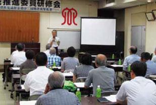 地域交通安全活動推進委員の運営事業